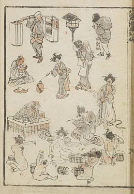 Manga Photograph - Japanese Bathing by British Library