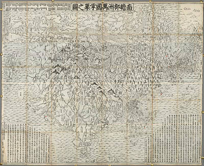 Japanese Buddhist World Map Art Print by British Library