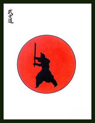 Japanese Bushido Way Of The Warrior Art Print by Gordon Lavender