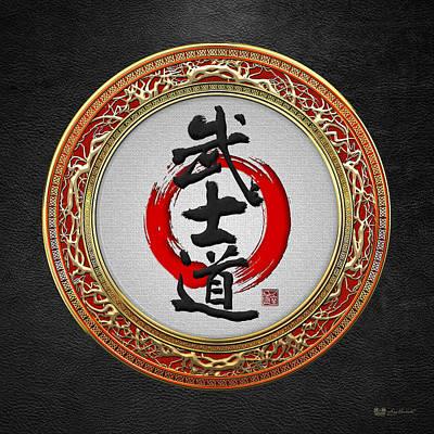 Japanese Calligraphy - Bushido On Black Original
