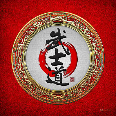 Digital Art - Japanese Calligraphy - Bushido On Re by Serge Averbukh