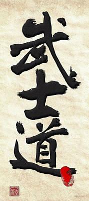 Japanese Calligraphy - Bushido With Blood Fingerprint Original