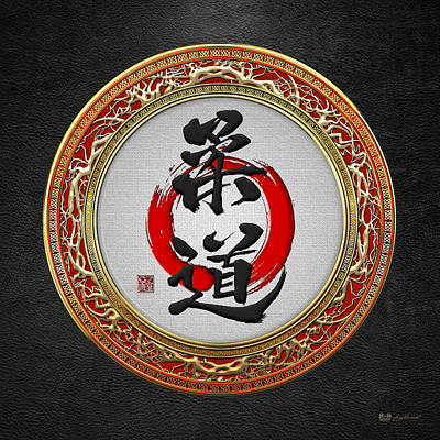 Digital Art - Japanese Calligraphy - Judo On Black by Serge Averbukh