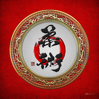Digital Art - Japanese Calligraphy - Jujutsu On Red by Serge Averbukh