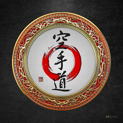 Digital Art - Japanese Calligraphy - Karate-do On Black by Serge Averbukh