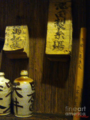 Sake Bottle Photograph - Japanese Calligraphy Paper And Sticks 01 by Feile Case
