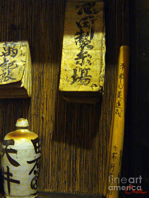 Sake Bottle Photograph - Japanese Calligraphy Paper And Sticks 02 by Feile Case