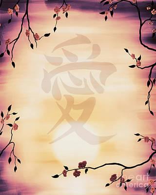 Sakura Photograph - Japanese Character Ai Love In Cherry Blossom Frame by Oleksiy Maksymenko