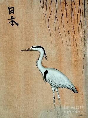 Japanese Crane Original
