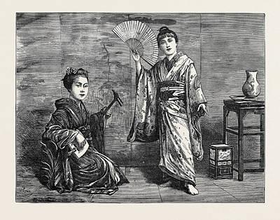 Japanese Dancing Girl Practising 1874 Art Print