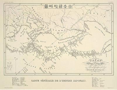 Japanese Empire Art Print