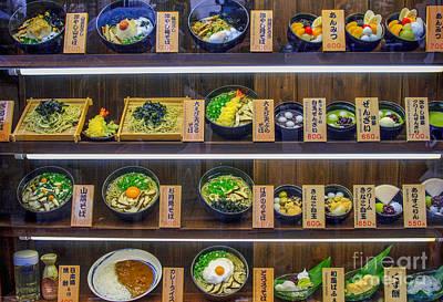 Tableware Photograph - Japanese Food Display by Patricia Hofmeester