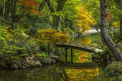 Art Print featuring the photograph Japanese Garden by Sebastian Musial