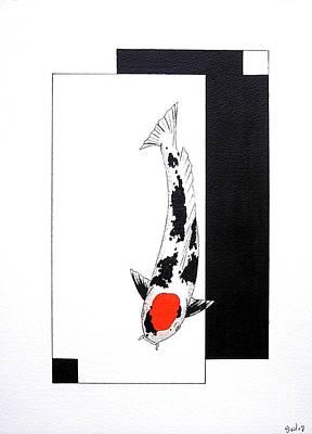Balck Art Painting - Japanese Koi Tancho Squares by Gordon Lavender