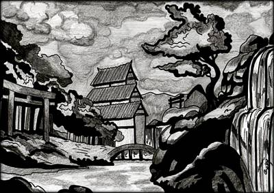 Painting - Japanese Landscape by Saki Art
