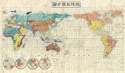 Drawing - Japanese Map Of The World - 1853 by Roberto Prusso