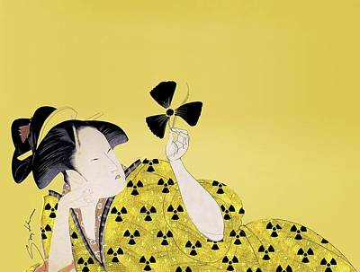 Japanese Nuclear Power, Artwork Art Print by Science Photo Library