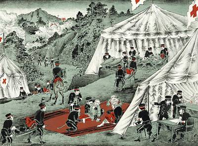 Japanese Red Cross, 1904 Art Print by Science Photo Library