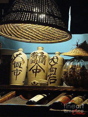 Sake Bottle Photograph - Japanese Sake Perfection by Feile Case