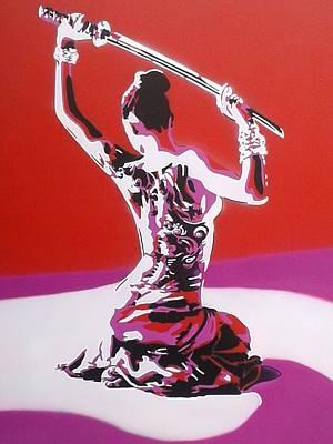Oriental Tattoo Painting - Japanese  Nude Samurai by Leon Keay
