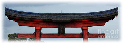 Photograph - Japanese Shrine II by Lee Dos Santos