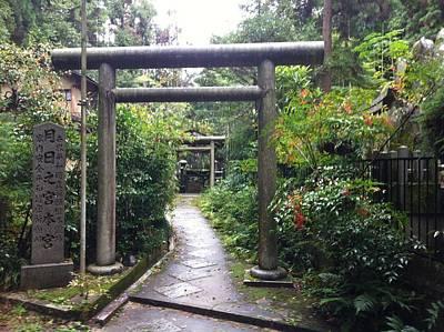 Japanese Temple Passage Art Print