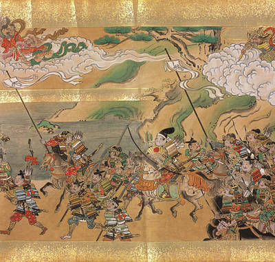 Goblin Photograph - Japanese Warriors And Goblins by British Library