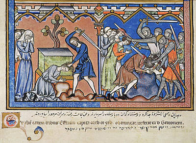 Painting - Jephthah & Abilmelech by Granger