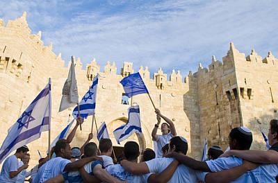 Jerusalem Day Art Print by Kobby Dagan