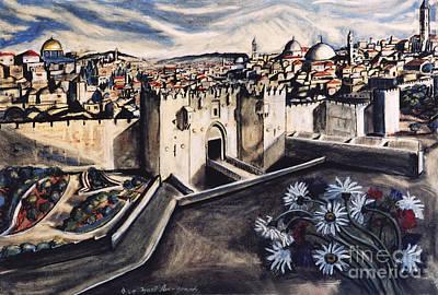 Painting - Jerusalem From The Damascus Gate by Yael Avi-Yonah