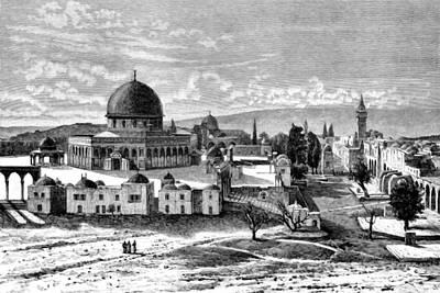Jerusalem Painting - Jerusalem Mosque Of Omar 1885 by Munir Alawi