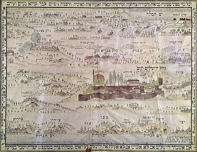 Jerusalem Painting - Jerusalem Pilgrimage, 1875 by Granger