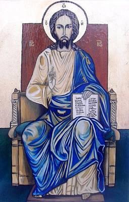 Jesus Christ Icon Painting - Jesus Christ by Ciprian Alexandrescu
