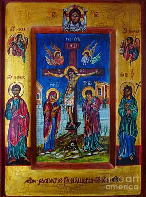 Jesus Christ Icon Painting - Jesus Christ Crucifixion Icon by Ryszard Sleczka