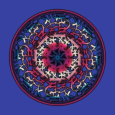 Jesus Christ Digital Art - Jesus Christ Name Mandala by Georgeta Blanaru