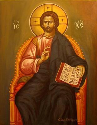 Jesus Christ Art Print by Sonya Grigorova