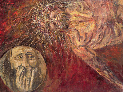Painting - Jesus Falls For The Second Time by Patricia Trudeau