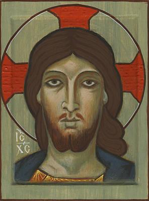 Jesus Icon Art Print by James Morris