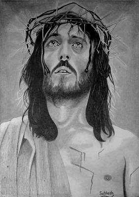 Pencil Drawing Of Jesus Drawing - Jesus Of Nazareth by Subhash Mathew