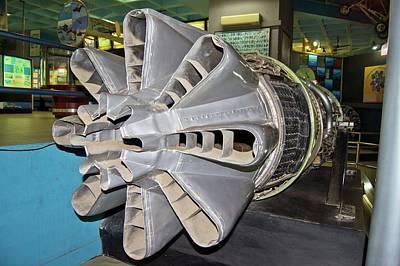 Jet Engine Exhaus Art Print by Mark Williamson