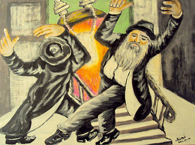 Painting - Jewish Holiday  by Mimi Eskenazi