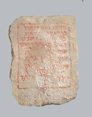 Menorah Photograph - Jewish Tombstone 408 Ce by Photostock-israel