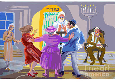 Synagogue Digital Art - Jewish Wedding Rehearsal by Shirl Solomon