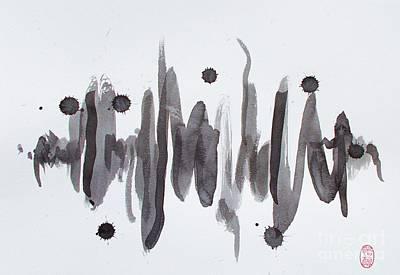 Painting - Jishin by Roberto Prusso