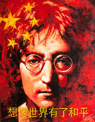 - John Lennon  by Vitaliy Shcherbak
