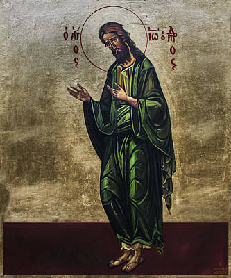 John The Baptist Original