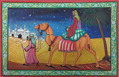 Painting - Journey Through Desert by Art Tantra