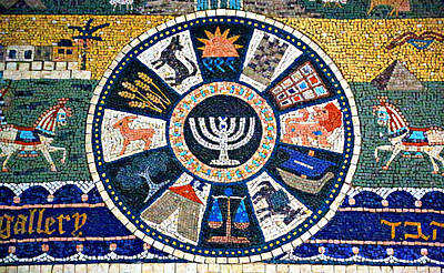 Judaica Photograph - Judaica Mosaic by Stephen Stookey