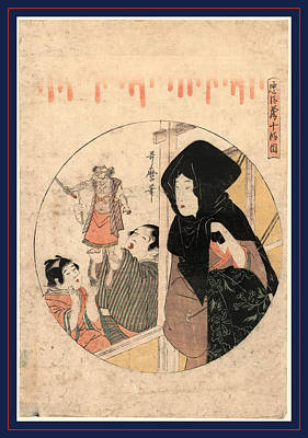 1753 Drawing - Judanme, Act Ten Of The Chushingura. Between 1799 And 1801 by Kitagawa, Utamaro (1753-1806), Japanese