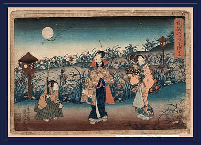 Jugo, Number 15. Between 1848 And 1854 Art Print by Utagawa, Toyokuni (1769-1825), Japanese